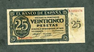 BILLETE-25-PESETAS-1936-SERIE-S-2252176-SC