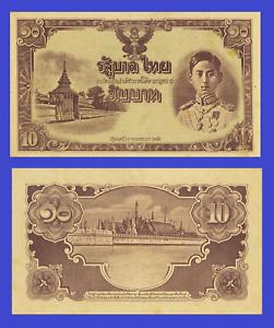 Reproduction Thailand 10 baht 1942 UNC