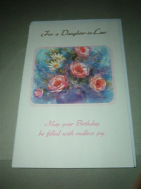 Pink Engraving  Same Day Shipping Birthday Card--To Auntie from a Child