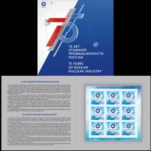 Russia-2020-75th-anniversary-of-the-Russian-nuclear-industry-Overprinted-sheet