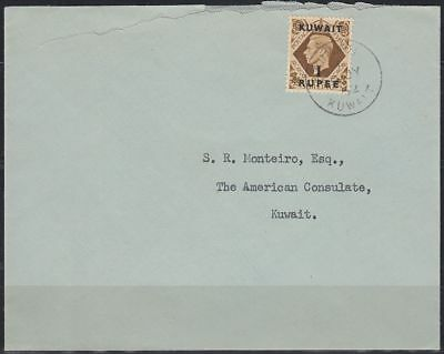 1952 Kuwait Local Cover To Us Consulate Preisnachlass Rare Local Usage bl0284