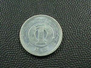 JAPAN    1  Yen   1993   ( 5 )    $ 3.99 maximum shipping in USA