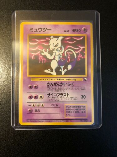 Mewtwo Vending Series 3 Pokemon Trading Card Game Near Mint