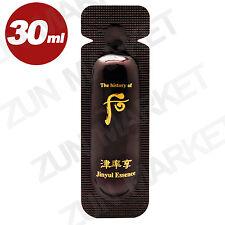 The History of Whoo Jinyul Essence Skin Care Nutrition 1ml x 30pcs (30ml)
