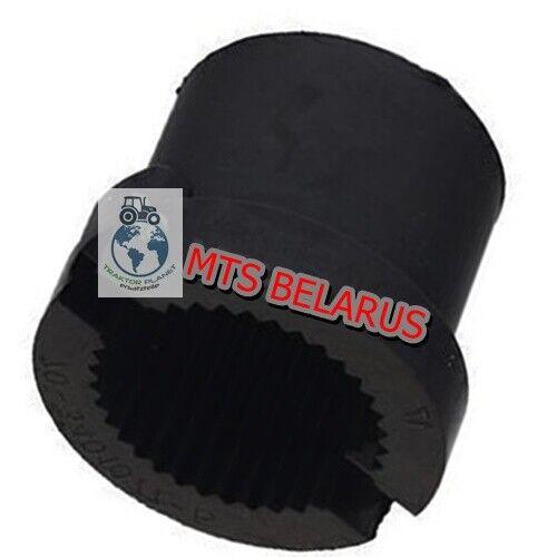 GUMMI DÄMPFER LENKUNGSWELLE Nr.: 70-3401077 MTS Belarus