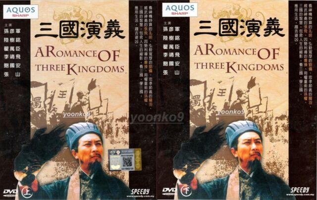 Romance Of The Three Kingdoms Book English