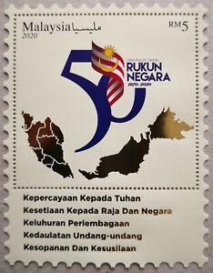 Malaysia-Miniature-Sheet-18-08-2020-50-Years-Rukun-Negara