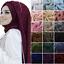 Plain-Color-Shiny-Shimmer-Glitter-Sparkly-Scarf-Hijab-Shawl-Wrap-Wedding thumbnail 1