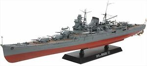 Tamiya-1-350-Ship-Series-No-23-Japanese-Heavy-Cruiser-Mogami-Model-Kit-78023