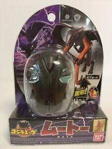 Bandai Godzilla Egg Muto Figure Toy Transform Into Eggs 787793805240