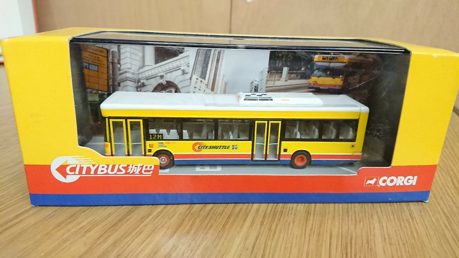 Corgi 44701 City Bus Series Dennis Dart Ltd Edition No. 4986 of 5100