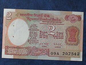 billet-2-rupees-1977-d-inde