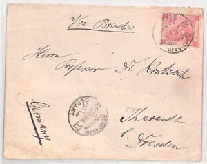 Bu338 1884 Egypte Pyramides Question Timbres Port Said Cover Therandt Allemagne Pts-afficher Le Titre D'origine Facile Et Simple à Manipuler