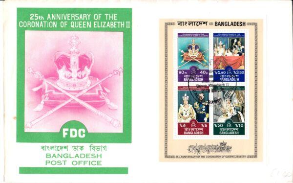 CréAtif Bangladesh 1978 Qeii Couronnement S/s Scott #148a Fdc DernièRe Technologie