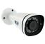 Used Camera GW8757MMIC 8 MP 4K IR IP PoE Motorized Bullet Security Camera