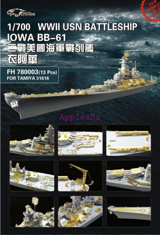 Flyhawk 1 700 780003 USS Iowa BB-61 for Tamiya top quality
