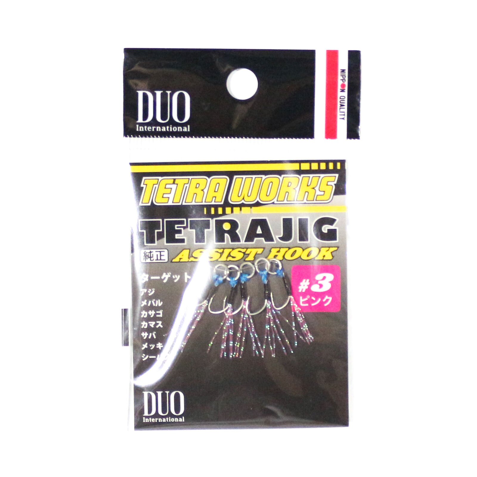 5 piece per pack #7 3361 Duo Assist Hooks Tetra Works Pink Flash Size 7