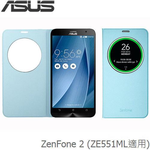 online retailer aa7c1 41150 ASUS Original Zenfone 2 Ze551ml NFC View Flip Cover Deluxe Smartphone Case  Blue