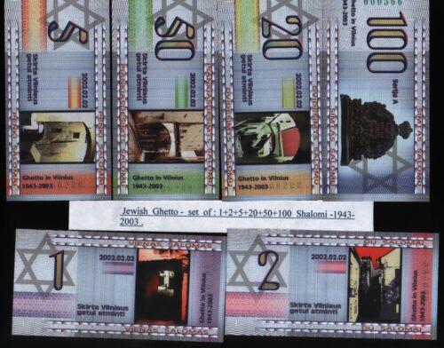 1+2+5+20+50+100 Shalomi 1943-2003 Jewish Ghetto set of