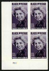 #3371 33c Patricia Roberts Harris, Placa Bloque [P2222 Ll ] Cualquier 5=