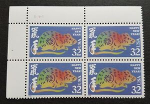 USA-1996-Zodiac-Series-Lunar-Year-of-the-Rat-1v-x-B4-Stamps-T-L-Corner-Margins