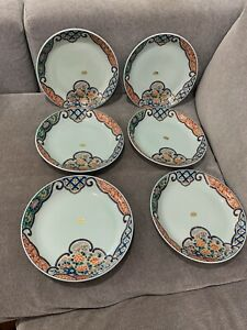 Vintage Japanese Signed Imari Porcelain Set of 6 Plates w/ Floral Decoration