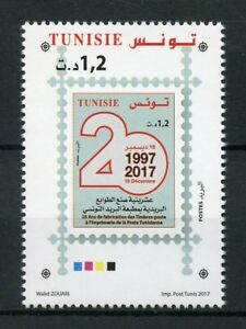 Tunisie-2017-neuf-sans-charniere-Stamp-Printing-20-ans-1-V-Set-Philatelie-timbres