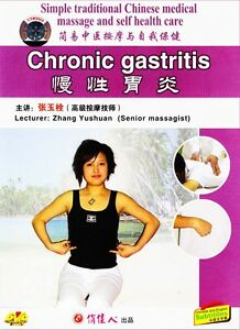 Traditional-Chinese-medical-massage-amp-self-health-care-Chronic-Gastritis-DVD