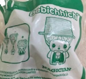 mcdonald happy meal magician Monchhichi bebichhichi 2016 unopened new