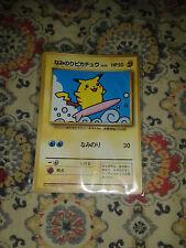Pokemon Surfing Pikachu Japanese CoroCoro Comic 1997 Glossy PLAYED Promo Card