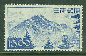 Japan 1949 NAGANO Peace Exhibition -mountain & forest - Sk# C156 MINT MH /*
