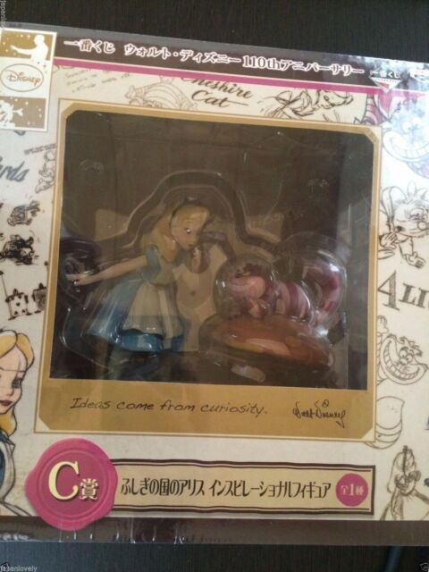 Banpresto Walt Disney 110th C Award Alice in Wonderland figure Japan New