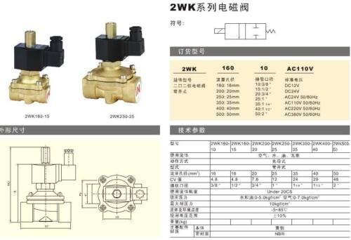 "G3//8/"" BSP 220V AC N//O 2W-160-10K 16mm Orifice Electronic Solenoid Water Valve"