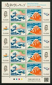 GIAPPONE-JAPAN-2018-SPECIAL-SHEET-GREAT-WAVE-FUJI-MNH-VULCANO-LUSSO