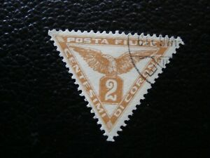 Fiume-Italy-Stamp-Yvert-Tellier-Newsboy-N-1-Cancelled-A47