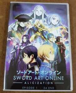 sword art online alicization english dub