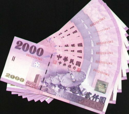 -UNC 1note=$129.99 Taiwan bank notes-2001-2000 yuan Replacement No.-BB??????KU