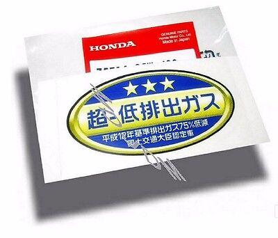 Oem HONDA Emission 3 Stars Decal ACCORD DC2 DC5 EG6 P3 RSX BB6 FD2 Civic Jdm