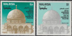 98-MALAYSIA-1982-FREEDOM-OF-PALESTINE-SET-2V-FRESH-MNH-CAT-RM-19
