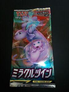 Booster pokemon Miracle Twins sm11 japonais, neuf et scellé !