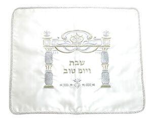 Challah-Bread-Cover-Hallah-Cloth-Jewish-Crown-Shabbat-Kiddush-Blessing-Shabbos