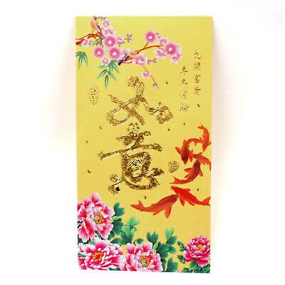Chinese New Year Red Envelope Lucky Money Bag Type B | eBay