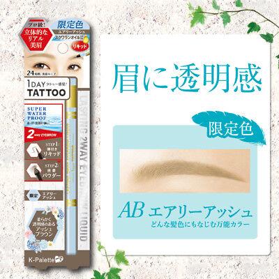 NEW! K-Palette 1 Day TATTOO LASTING 2 WAY EYEBROW LIQUID & POWDER 6 Colors JAPAN
