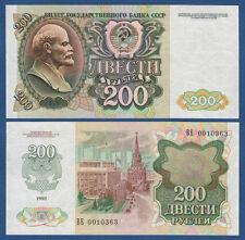 RUSSLAND / RUSSIA 200 Rubel 1992  UNC  P.248