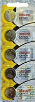 Cr 1620 Maxell Lithium Batteries (5 Piece) 3v Watch 1620 Authorized Seller