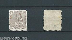 ESPAGNE-1873-YT-134-25-c-brun-neuf-sans-ch-gomme-d-039-origine