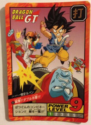 Dragon ball GT Super battle Power Level 707