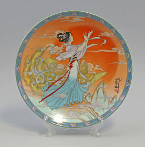 99839082-Collection-Plate-Asian-Probably-China-Young-Woman-D-22cm-Signed