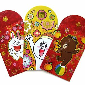 Line Characters Brown Cony Moon Chinese new year red packet pocket envelope 10pc