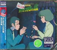 OST-LUPIN III: THE CASTLE OF CAGLIOSTRO-JAPAN BLUE-SPEC CD2 E25